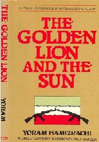 the Golden Lion and the Sun